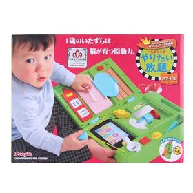 日本people百宝书