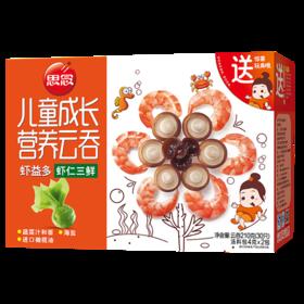 思念儿童成长虾仁三鲜营养云吞 虾益多 210克-855235