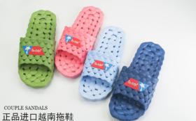 越南拖鞋男 室内橡胶纯进口西贡温突乳胶托鞋浴室洗澡防滑漏水女