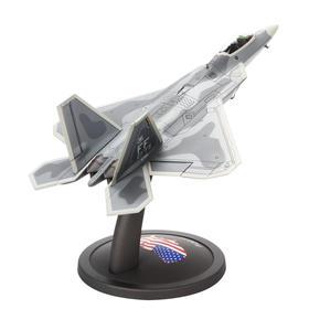 1:72 F22隐身战斗机仿真合金模型