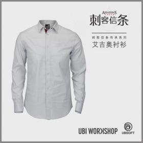 《刺客信条》艾吉奥长袖衬衫