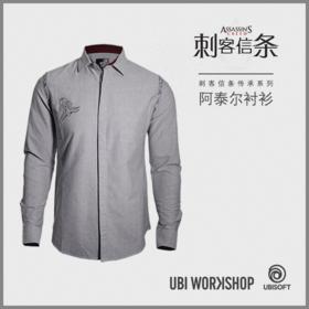《刺客信条》阿泰长袖衬衫