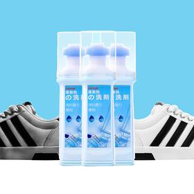 3瓶装!日本变态小白鞋清洁神器抖音一擦白清洁清洗剂洗鞋泡沫免洗白鞋去污擦鞋