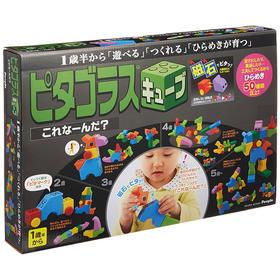日本people拼拼够乐思磁力积木