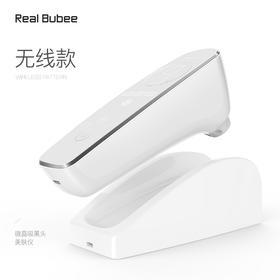 【爆款吸黑头神器二代】RealBubee微晶脉冲吸黑头美肤仪 吸出黑头+清洁毛孔+细腻肌肤