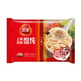 三全上海风味三鲜馄饨 500克-855229