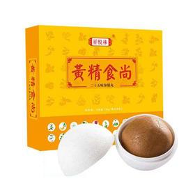 【九华山特产】黄精食尚 - 二十五味参精丸(120g/盒)