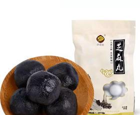 【九华山特产】九蒸九晒黑芝麻丸/200g/袋