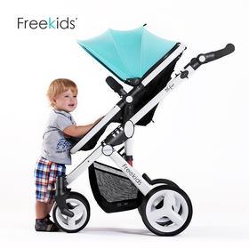 Freekids 轻便折叠宝宝高景观婴儿手推车