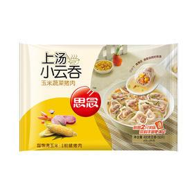 思念玉米蔬菜猪肉上汤小云吞 400克(50只装)-855244