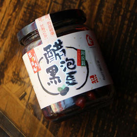 优选 中国长寿之乡醋泡黑豆230g*2瓶包邮(每天两勺乌发补肾 送木勺)