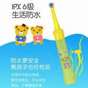 和美儿童电动牙刷3-12岁专用软毛旋转式牙刷智能电池款防水自动牙刷R01