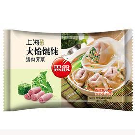 思念上海风味猪肉荠菜大馅馄饨 500克-855240