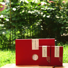 古树普洱熟茶礼盒