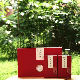 正山小种茶礼盒装