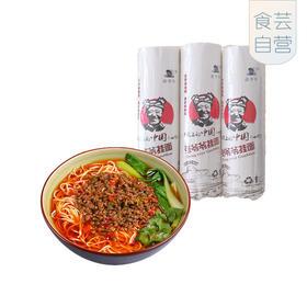 A食芸 | 张爷爷纯手工空心挂面  舌尖上的中国报道  传承千年只为爷爷的味道