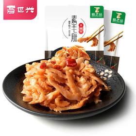 【馋嘴零食】麻辣鲜香丨百世兴香辣魔芋素毛肚220g/袋