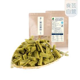 A食芸 | 北大荒有机翠玉头层腐竹(非转基因,无硫熏,0添加)250g/袋
