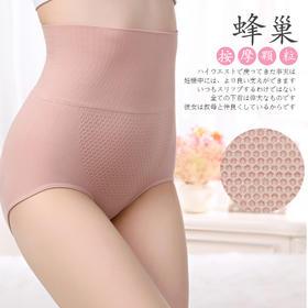 安芳维 春夏款3D高腰蜂巢暖宫,提臀透气小内裤 12298022