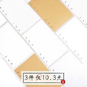 3件仅9.5!享叠加优惠!古风本子B6活页本内芯6孔 记事本创意替芯纸