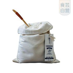A食芸 | 来自北大荒,石磨黑麦面粉3斤装(中筋粉 含胚芽、无增筋剂、无增白剂、无防腐剂)