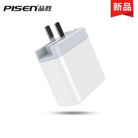 闪电快充20W 4A电流支持OPPO VOOC闪充 苹果白