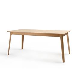 艾迪玛仕   实木餐桌SD15210原创简约(运费咨询客服)