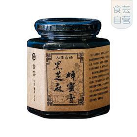 A食芸 | 【买三送一】黑芝麻蜂蜜膏,范冰冰都在吃的养生佳品