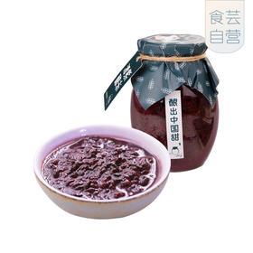 A食芸 | 云南墨江紫米酒酿 养颜补血 甜而不齁 500g/瓶包邮