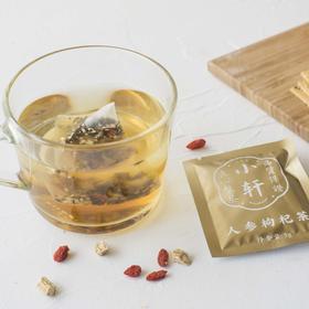 【小轩茶】大道药茶升级版 口味更佳入喉顺滑 佛系白领必备 御医药茶 轻松养生以药入茶 五款体征可选