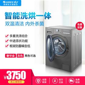 洗衣机XQG80-DWB1401Ab1