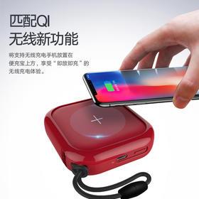 苹果X无线充电宝便携小巧10000毫安迷你双充iPhone8无线充电器+充电宝二合一华为小米手机通用移动电源