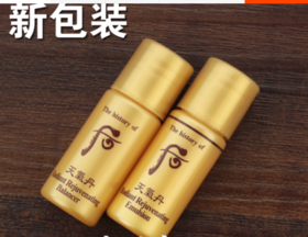 【护肤品 水乳 20套起批】天气丹 华泫(水5ml+乳5ml)