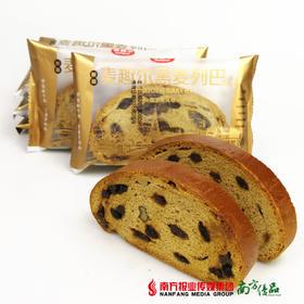 新疆特产麦趣尔黑麦列巴面包 20包【拍前请看温馨提示】