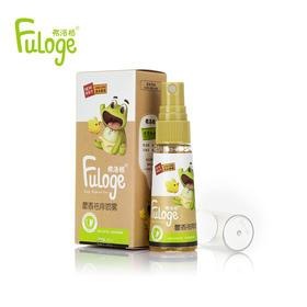 弗洛格婴儿止痒祛痱喷雾  植物配方不含激素不含抗生素 6010