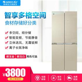 晶弘冰箱BCD-458WPQG2