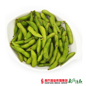 【网红盐水毛豆!】精选福建毛豆 1斤 【拍前请看温馨提示】