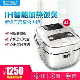 IH电饭煲GDCF-4001Cf
