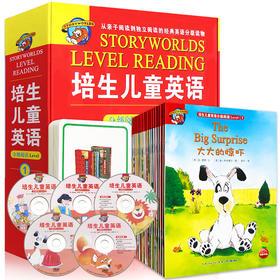 海豚传媒 培生儿童英语分级阅读Level 1 20册英语绘本小学一年级 二三年级英语课外阅读书 原版带音频少儿英语入门教材启蒙书籍有声英语绘本