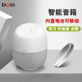 DOSS/德士 ds-1831 智能音箱ai语音控制wifi无线蓝牙音响小度系统