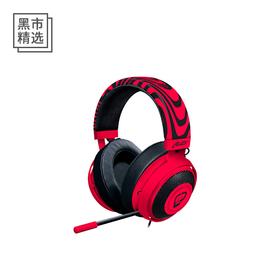雷蛇 北海巨妖专业版V2 PewDiePie 定制版魔彩红耳机