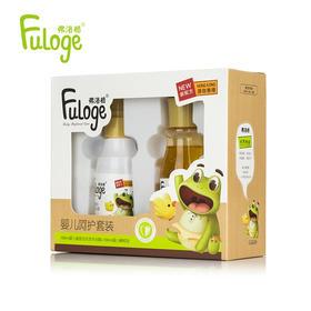 弗洛格婴儿呵护套装 (100ml婴儿橄榄油+100ml婴儿洗沐二合一)6030