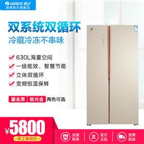 晶弘冰箱BCD-630WPDG1