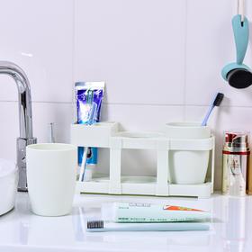 【时尚简约 节省空间】二合一创意健康洗漱套装 漱口杯+牙刷座 打造您的整洁浴室告别脏乱差