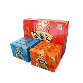 闽洋尚品海蜇头礼盒 1.44kg 海蜇头 福州特产 即食