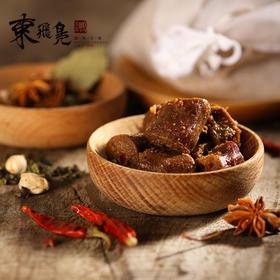 积分商城 | 秒杀某鸭好吃到哭   东飞凫冰茶鸭刺激你的味蕾休闲零食小食220g/160g*3包