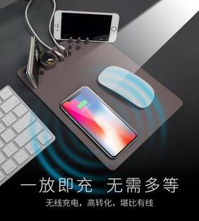 QI收纳无线充鼠标垫 qi三星苹果iphone8手机收纳鼠标垫无线充电宝