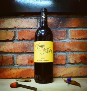 【周周惠】Fugue De Nenin 1999奈宁赋歌干红葡萄酒1999