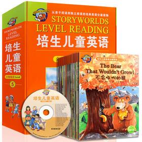 海豚传媒 升级版培生儿童英语分级阅读 Level 5 全20册图书1张CD光盘英语绘本故事书 少儿英语 小学英语书籍 英语教材拼读 培生幼儿英语
