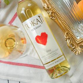 [晚收型甜白葡萄酒 还是心标] 匈牙利托卡伊 一颗红心送给你
